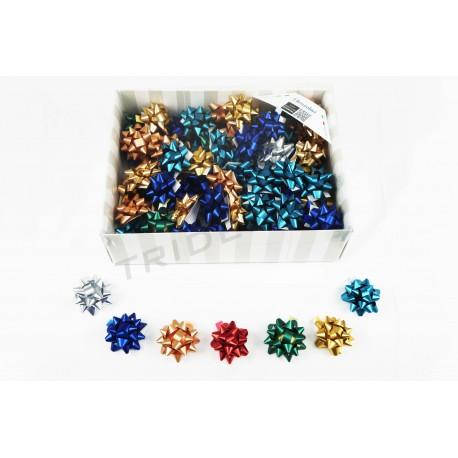 星粘粘的有色金属4X4X2厘米