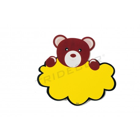 海报涉及印熊,tridecor