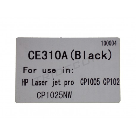 TONER CE310A. MODELO HP LASER JET CP1005. NEGRO