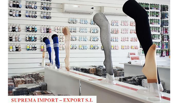 Suprema Import Export